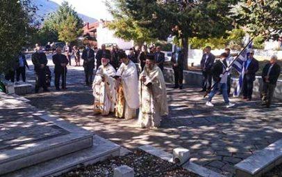 Ο εορτασμός της 108ης Επετείου της Μάχης των Λαζαράδων