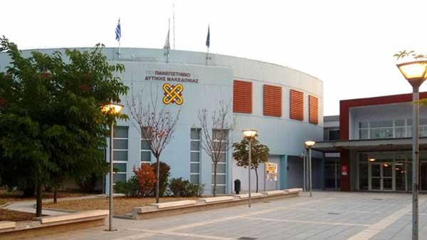 10 εκ. ευρώ στα ΑΕΙ για τον στρατηγικό σχεδιασμό – 353.000 στο Πανεπιστήμιο Δυτικής Μακεδονίας