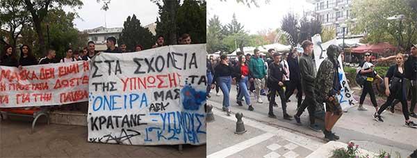 Πορεία μαθητών στην Πτολεμαΐδα- Τέσσερα λύκεια σε κατάληψη