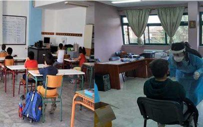 Μόλις 10% των μαθητών συμμετείχαν στα rapid tests σε σχολεία της Π.Ε. Κοζάνης-Δικηγόρος σταμάτησε τη διαδικασία στο 18ο δημοτικό σχολείο της πόλης