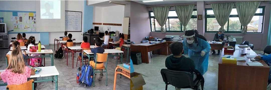 Και θετικά rapid tests σε σχολικές μονάδες – Ποια σχολεία ελέγχθηκαν σε Π.Ε. Κοζάνης και Καστοριάς