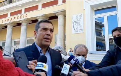 Αλέξης Τσίπρας από Κοζάνη: Υπάρχει αποτυχία στη διαχείριση της πανδημίας στην Π.Ε.Κοζάνης-Μεγάλη αδράνεια στην ενίσχυση του ΕΣΥ-Έξι άμεσα μέτρα για τις πληττόμενες επιχειρήσεις