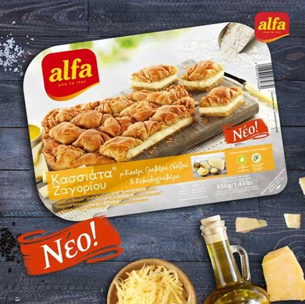 Είναι η αγαπημένη σας Κασσιάτα Ζαγορίου σε μια νέα γεύση με κασέρι, γραβιέρα Νάξου και κεφαλογραβιέρα της alfa. Αναζητήστε την!