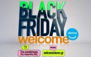 Welcome Stores «Ιωαννίδης»: Όχι άλλο Black! Δώσε χρώμα στη Black Friday