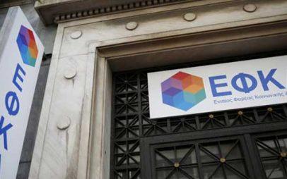 Τέλος η προσκόμιση φορολογικής ενημερότητας στον e-ΕΦΚΑ και σε άλλους φορείς του Δημοσίου