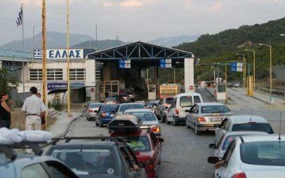 Κακαβιά: Έσπασε τη μπάρα των διοδίων για να μπει στη χώρα!
