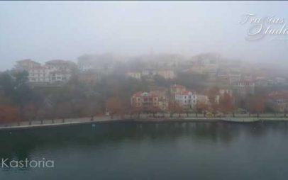 Καστοριά: Μαγικές εικόνες μέσα στην ομίχλη (video)