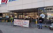 ΠΑΜΕ: Στα πλαίσια της χθεσινής απεργίας Σωματεία και εργαζόμενοι πραγματοποίησαν παρεμβάσεις σε διάφορους χώρους δουλειάς της Κοζάνης