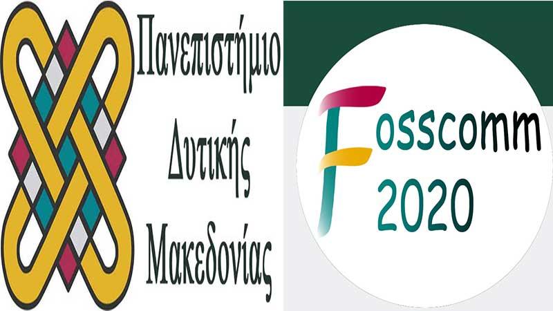 Το Πανεπιστήμιο Δυτικής Μακεδονίας διοργανώνει στις 21 και 22 Νοεμβρίου τη FOSSCOMM 2020