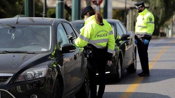 Πρόστιμο 5.000 ευρώ σε 2 άτομα στη Δ.Μακεδονία για  παράνομη είσοδο στη χώρα