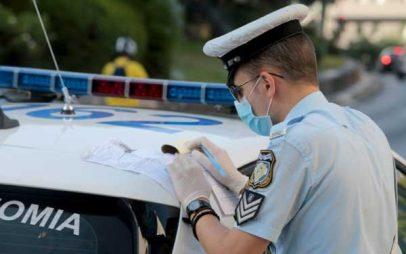 Δυτική Μακεδονία: 13 παραβάσεις για περιορισμό μετακίνησης και 3 για μη χρήση μάσκας
