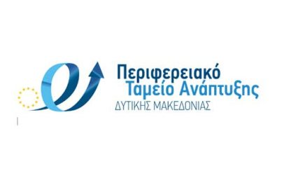 Business2fianance meeting- Δευτέρα 30/11-Ώρα έναρξης 10:00