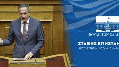 Ακριβή* μου Δημοκρατία -Γράφει ο Στάθης Κωνσταντινίδης