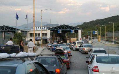 Κορωνοϊός: Έμπαιναν στην Ελλάδα από την Αλβανία με πλαστά τεστ Covid-19