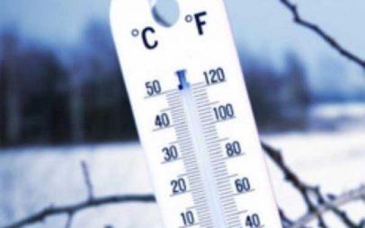 -4,8 βαθμοί Κελσίου στο Μεσόβουνο,-3,7 στην Κοιλάδα- Δείτε τις χαμηλότερες θερμοκρασίες της ημέρας