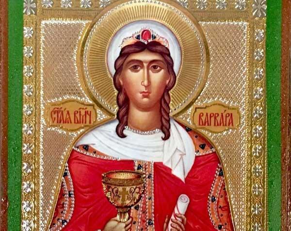 Αγία Βαρβάρα: Μεγάλη γιορτή της ορθοδοξίας σήμερα 4 Δεκεμβρίου