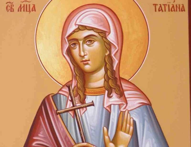 Αγία Τατιανή: Tι γιορτάζουμε σήμερα 12 Ιανουαρίου