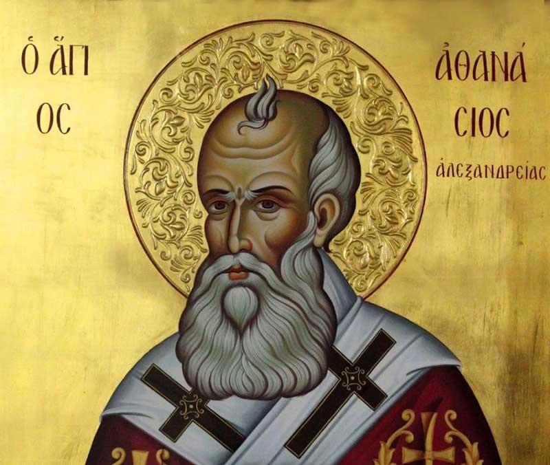 Άγιος Αθανάσιος ο Μέγας: Μεγάλη γιορτή της ορθοδοξίας σήμερα στις 18 Ιανουαρίου