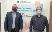 Ένταξη του Κλάδου των Ασφαλιστικών διαμεσολαβητών στα δύο νέα προγράμματα της Περιφέρειας Δυτικής Μακεδονίας