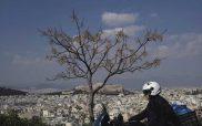 Η Ελλάδα ως κέντρο υπηρεσιών διεθνών οργανισμών-Γράφει ο Δημήτρης Βλαχόπουλος