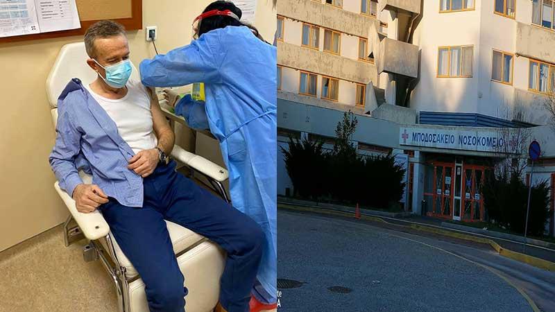 Σπύρος Διόγκαρης:Ένα ευχαριστώ στη διοίκηση, στο ιατρικό και νοσηλευτικό προσωπικό του Μποδοσάκειου