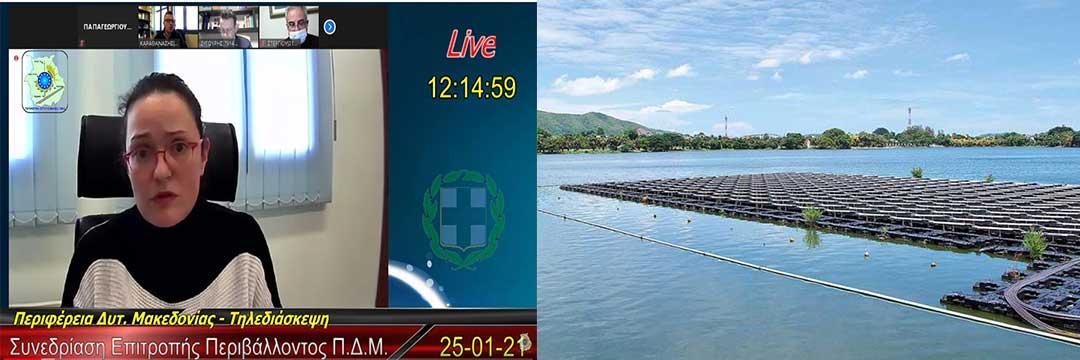 Εκπρόσωποι της εταιρίας για τα πλωτά φωτοβολταϊκά στης λίμνης Πολυφύτου «Μπορούμε να συνυπάρχουμε στην λίμνη με τα 3.000 στρέμματα από τα 73.000 της λίμνης»- « Δεν θέλουμε να κάνουμε μια επεκτατική πολιτική»