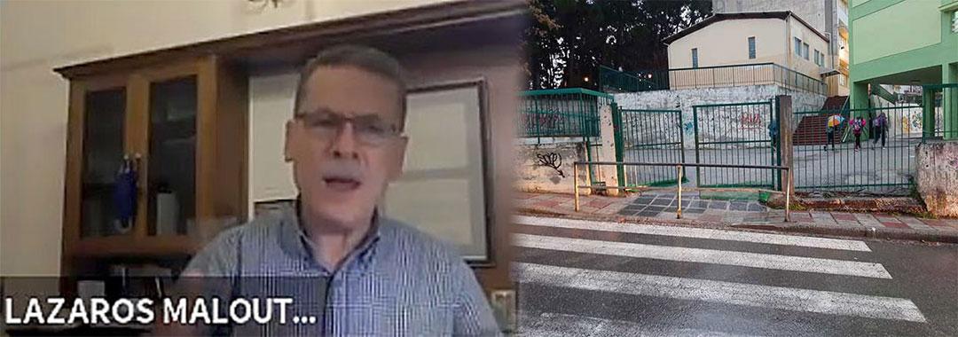 Λάζαρος Μαλούτας: Οι δήμοι δεν μπορούν να κλείνουν τα σχολεία για υγειονομικούς λόγους – Το 51% δασκάλων και νηπιαγωγών του δήμου Κοζάνης συμμετείχε στις δειγματοληψίες