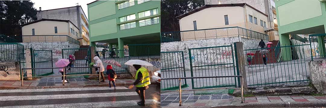 Με ομπρέλες η επιστροφή των μαθητών στα δημοτικά σχολεία της Κοζάνης