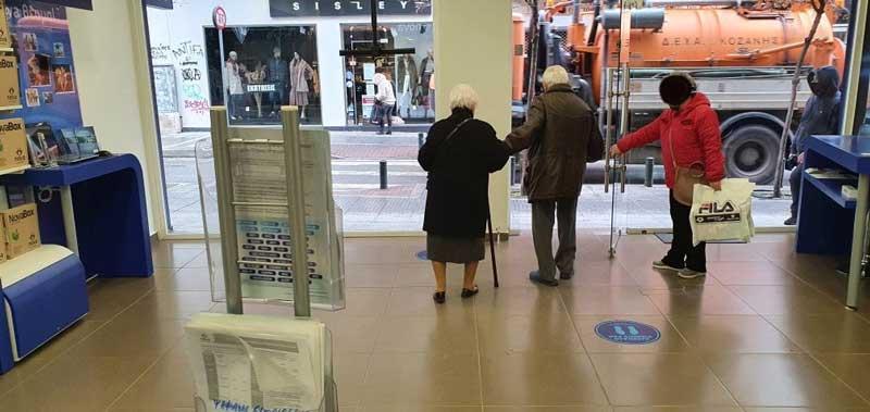 Φωτογραφία της ημέρας: Το γηραιότερο ζευγάρι πελατών του Καταστήματος Nova Κοζάνης