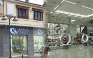 Νέο κατάστημα Οπτικά Κάτανας στα Γρεβενά