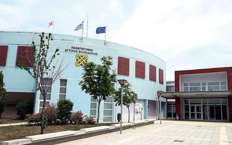 Το Περιφερειακό Συμβούλιο ψήφισε το ψήφισμα του Πανεπιστημίου Δυτικής Μακεδονίας για την ελάχιστη βάση εισαγωγής…