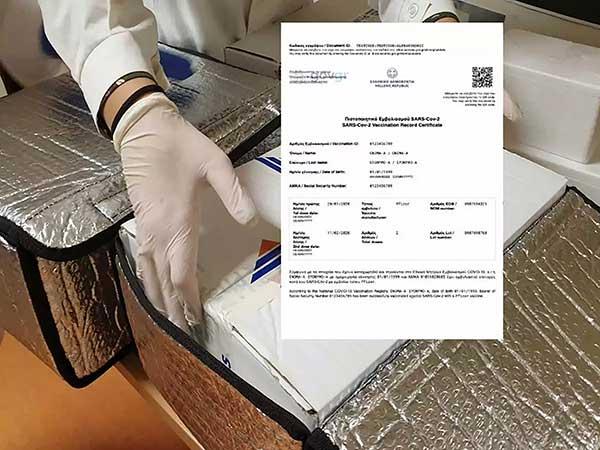 Αυτό είναι το πιστοποιητικό εμβολιασμού που θα παίρνουν οι πολίτες
