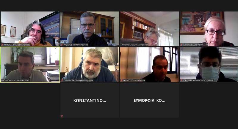 Τηλεδιάσκεψη για το ζήτημα της ετεροχρονισμένης καταγραφής κρουσμάτων στην Π.Ε. Κοζάνης