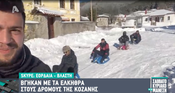 Με τα έλκηθρα βγήκαν πέντε νέοι της Βλάστης για μια συναρπαστική διαδρομή στο χιόνι-Δείτε το βίντεο