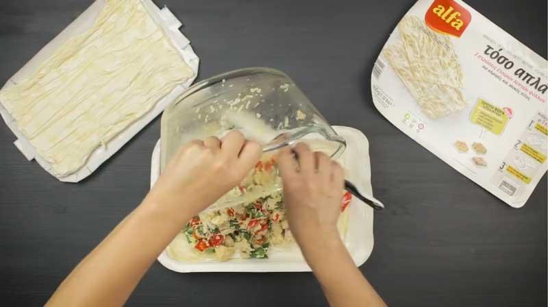 Η πίτα του φτερού με το έτοιμο φύλλο «τόσο απλά» της alfa γίνεται στο φτερό