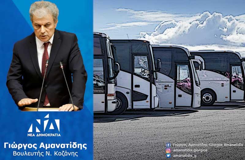 Γιώργος Αμανατίδης: «Μειωμένα τα τέλη κυκλοφορίας για τα τουριστικά λεωφορεία»