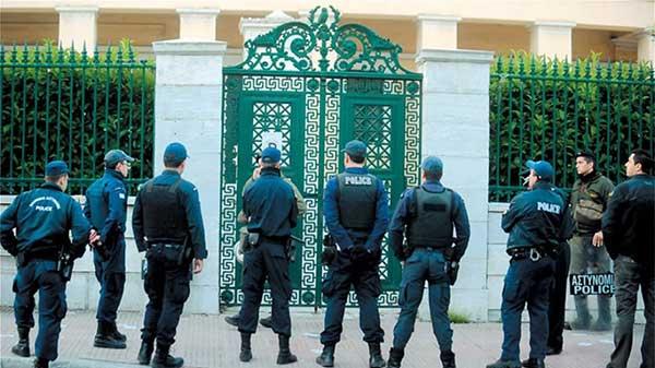 Αστυνομία Πανεπιστημίων: Ανακοινώθηκαν τα ονόματα των προσληφθέντων ειδικών φρουρών