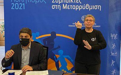 Λ. Αυγενάκης: «Τα στοιχεία των εβδομαδιαίων τεστ δείχνουν πολύ μικρή θετικότητα στον αθλητισμό και χαιρόμαστε γι' αυτό»