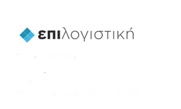 Η «ΕΠΙ ΛΟΓΙΣΤΙΚΗ ΙΚΕ» αναζητά Λογιστή/ρια – Φοροτεχνικό