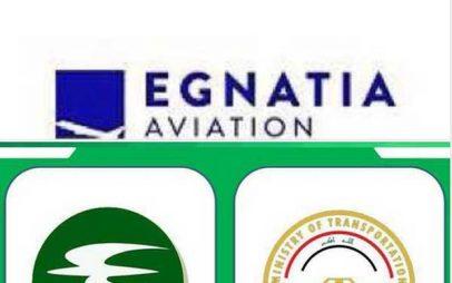 Τι αναφέρει η Iraqi Airways για το συμβάν με τον αγνοούμενο πιλότο Ammar Ibrahim -Μια εξειδικευμένη ομάδα ετοιμάζεται να κατευθυνθεί στην Ελλάδα
