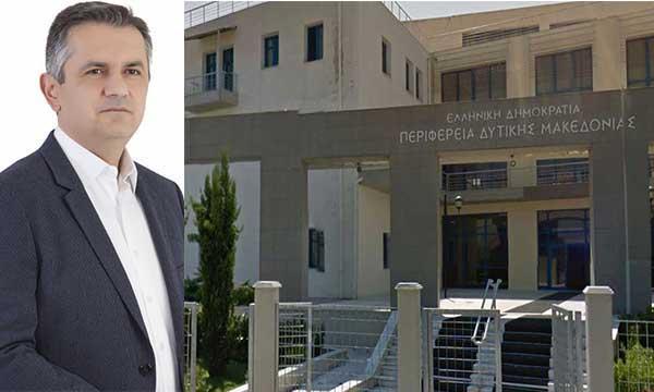 Καταγραφή κτιρίων στους Δήμους της Περιφέρειας Δυτικής Μακεδονίας ζήτησε ο Περιφερειάρχης Γιώργος Κασαπίδης