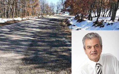 398.000,00€ για την επαρχιακή οδό Βουχωρίνας- Κορυφής-όρια Ν. Γρεβενών