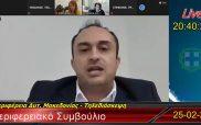 Νίκος Λυσσαρίδης: Όταν μπήκα στον πολιτικό στίβο ήμουν επιχειρηματίας – Θα ασκήσω κάθε νόμιμο δικαίωμά μου
