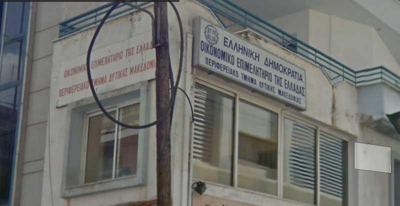 To Ο.Ε.Ε. 5ο Π.Τ. Δυτικής Μακεδονίας για τα αποτελέσματα του προγράμματος «Ενίσχυση Μικρών και Πολύ Μικρών Επιχειρήσεων που επλήγησαν από την πανδημία Covid19 στην Δυτική Μακεδονία»