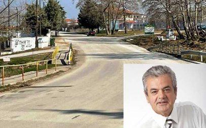 Π.Ε. Κοζάνης: 650.000,00€ για τον δρόμο Σέρβια – Λάβα – Πλατανόρευμα