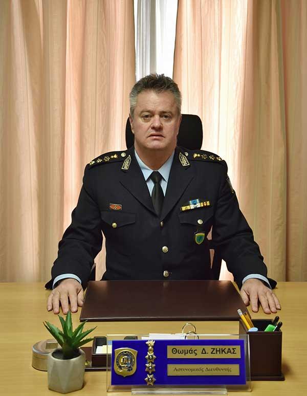 Ανέλαβε και εκτελεί καθήκοντα Διευθυντή της Διεύθυνσης Αστυνομίας Καστοριάς ο Αστυνομικός Διευθυντής Θωμάς Ζήκας
