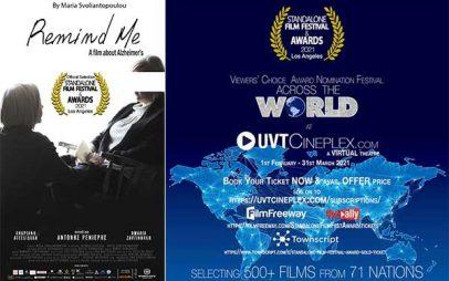 «Για θύμισε μου – Μια ταινία για το Αλτσχάιμερ» στην Ασία και τις ΗΠΑ