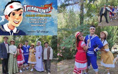 «Ο Τρελαντώνης» της Πηνελόπης Δέλτα έρχεται στις οθόνες μας! – Σε Online Streaming για δύο Σαββατοκύριακα από την «Παιδική Σκηνή Θεσσαλονίκης»