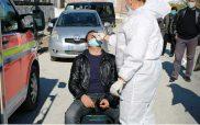 Δωρεάν rapid test για την ελληνική μειονότητα από την Ελληνική Πρεσβεία