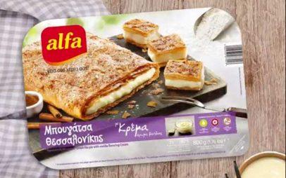 Ετοιμαστείτε για την πιο νόστιμη Σαρακοστή με πίτες και πιτάκια της Alfa